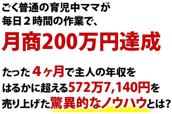 2010y07m24d_202035906.jpg